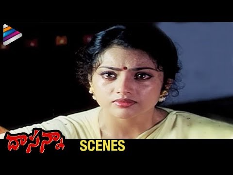 Dasanna Movie Scenes - Meena On Bed With A guy Scene - Sri Hari & Meena