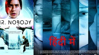 Nonton Mr  Nobody Movie Explained In Hindi Along With Ending Film Subtitle Indonesia Streaming Movie Download