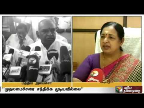 BJP-ADMK-face-off-over-Piyush-Goyal-comment-on-Jayalalithaa-being-inaccesable