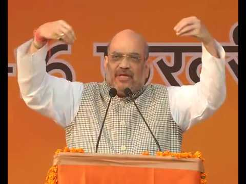 Shri Amit Shah addresses public meeting in Amethi, Uttar Pradesh : 16.02.2017