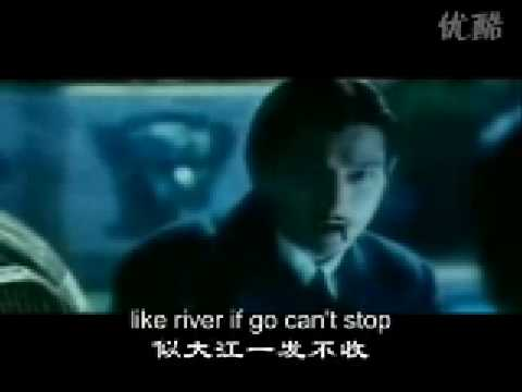 《上海灘》英文版 Beach of Shanghai