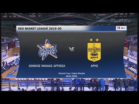 Basket League 2019-2020: ΙΩΝΙΚΟΣ -ΑΡΗΣ | 26/01/2020 | ΕΡΤ