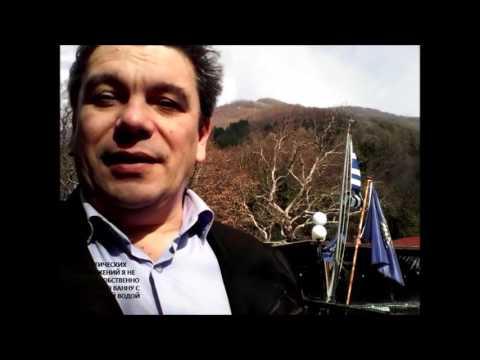 лечение и отдых в Греции. как правильно закаляться для здоровья в отпуск