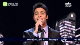 Arab Idol -الأداء - أحمد جمال
