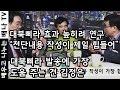North Korean defector interview, information leaflets, Human Rights