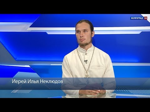 Медово-яблочный Спас. Иерей Илья Неклюдов