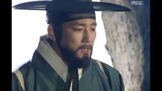 Video Jewel in the palace, 54회, EP54 #09 MP3, 3GP, MP4, WEBM, AVI, FLV April 2018