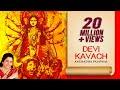 Sampoorna Devi Kavach (Hindi) | Anuradha Paudwal | Times Music Spiritual