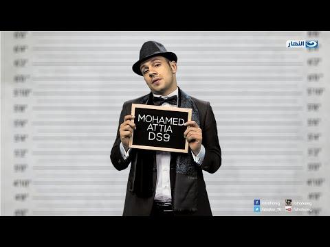 """محمد عطية وإبراهيم سعيد في إعلان """"الرقص مع النجوم"""""""