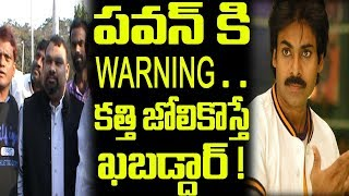 Video Kathi Mahesh Supporters OU JAC Students Union Warns PAWAN || 2day 2morrow MP3, 3GP, MP4, WEBM, AVI, FLV Maret 2018