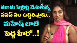 Video Sri Reddy Shocking Comments On Pawan Kalyan and Mahesh Babu | Sri Reddy Interview | Top Telugu Media MP3, 3GP, MP4, WEBM, AVI, FLV Maret 2018