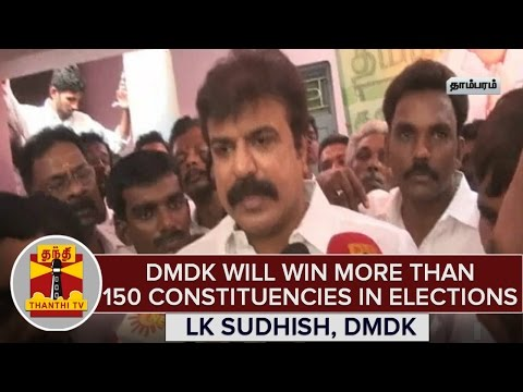 TN-Elections-2016--DMDK-Will-Win-More-Than-150-Constituencies-in-Elections--LK-Sudhish