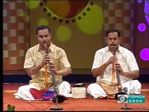 Rama Rama – Simhendramadhyamam – Shri S.Kasim & Shri.S.Babu