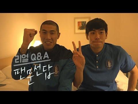 [팬문선답] 차두리 김주영이 답하다