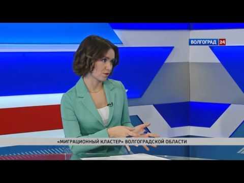 Кирилл Адзинов, начальник УФМС России по Волгоградской области