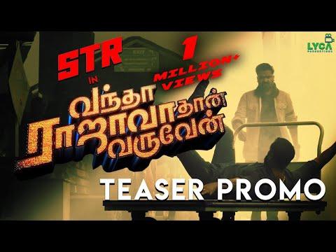 Vantha Rajavathaan Varuven - Promo Official Video