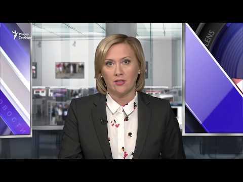 Граждан России в Украине не пустят на выборы /  Новости
