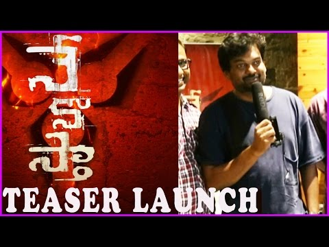 Nenostha Movie Teaser - Launch | Gnan | Priyanka Pallavi | Surya Srinivas | Telugu Horror Movie Movie Review & Ratings  out Of 5.0