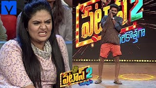 Patas 2 - Pataas Latest Promo - 8th March 2019 - Anchor Ravi, Sreemukhi - Mallemalatv