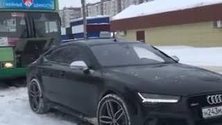 Audi RS7 kontra miejski autobus. Na tego kozaka nie ma mocnych