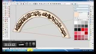 Video shape bender sketchup MP3, 3GP, MP4, WEBM, AVI, FLV Desember 2017