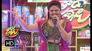 Srimukhi Two Voices  Song   Tarajuvvalu   ETV Diwali Special Event   7th Nov 2018   ETV Telugu