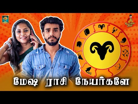 Mesha Raasi Neyargale | Lucky Man | Black Sheep