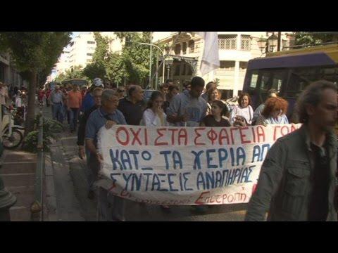 Διαμαρτυρία ΑμεΑ στο υπ. Εργασίας ενόψει των προαπαιτούμενων μέτρων
