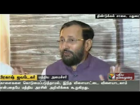 Prakash-Javadekar-confident-about-court-sanctioning-approval-for-Jallikattu