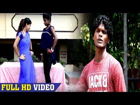 Video Laxman Nishad का सुपरहिट (2018 )#VIDEO SONG - खटिया दिहले तुर -#Naiki Bhauji - Hit Bhojpuri Song download in MP3, 3GP, MP4, WEBM, AVI, FLV January 2017
