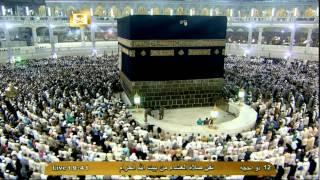 صلاة العشاء من بيت الله الحرام - الاثنين 12 ذي الحجة 1435
