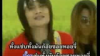 Chee Hoy - Lao Thai Music Video