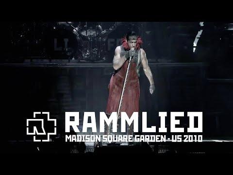 Первая песня из концертного фильма