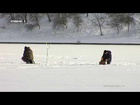 У Рівному розпочато сезон риболовлі: що потрібно знати, аби виходити на лід? [ВІДЕО]