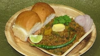 Keema Pav Recipe In Tamil