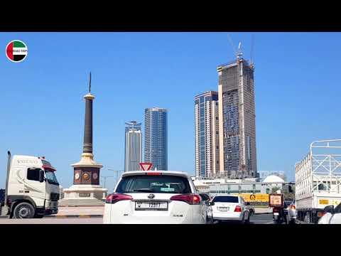 AL ITTIHAD ROAD | ABU SHAGARA | AL TAAWUN | SAHARA CENTER | SHARJAH