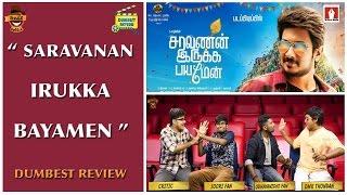 Saravanan Irukka Bayamaen Movie Review | Dumbest Review |  Udhayanidhi StalinSmile Settai