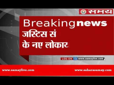 SC Removes UP Lokayukta Hired By Akhilesh