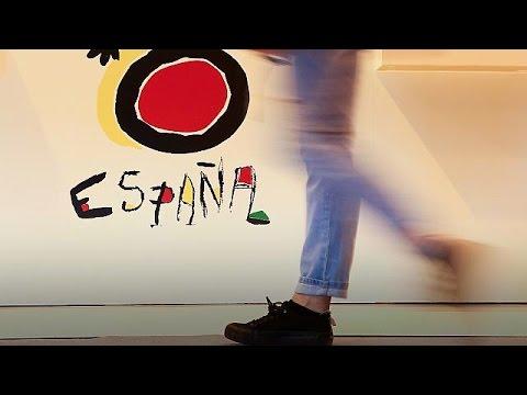 Βασιλικά εγκαίνια στην Τουριστική Έκθεση της Μαδρίτης – economy