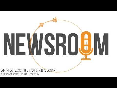 Радіо Львівська Хвиля. Програма