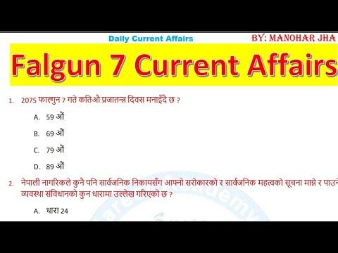 (Current Affairs loksewa  Nepal #124   7 Falgun 2075  loksewa preparation Smartgk  19 February 2019 - Duration: 11 minutes.)