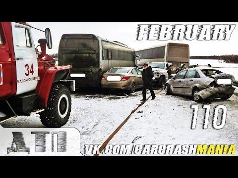 Подборка Аварий и ДТП (#110) от