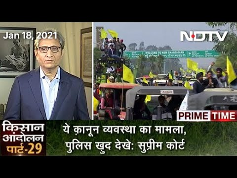 Prime Time With Ravish: Cops To Decide On Farmers Entering Delhi: Top Court On R-Day Tractor Rally