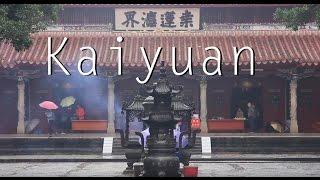 Quanzhou China  City pictures : Kaiyuan Temple, Quanzhou, China