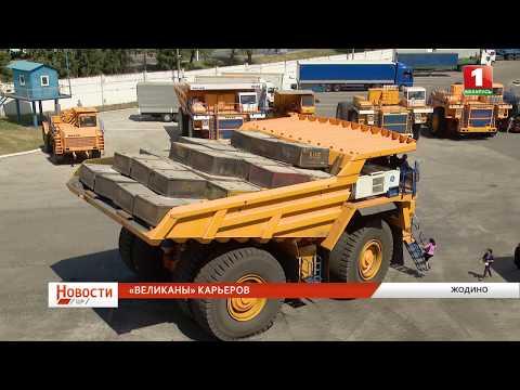 \Новости. Центральный регион\  10.06.2018