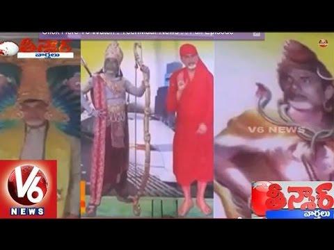 New devotees for AP CM Chandrababu Naidu  Teenmaar News 28022015