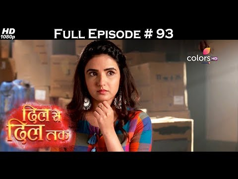 Dil Se Dil Tak - 7th June 2017 - दिल से दिल तक - Full Episode (HD)