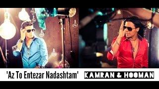Kamran & Hooman - Az To Entezar Nadashtam