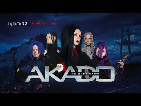 Akado - Oxymoron N2