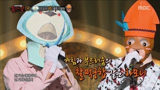Video [King of masked singer] 복면가왕 - 'stingray' VS 'octopus prince' - It must have been love 20170625 MP3, 3GP, MP4, WEBM, AVI, FLV Januari 2019